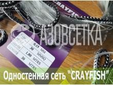 """Одностенная сеть """"CrayFish"""" 30х0.15х1.8м/30м (леска)"""