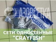 """Одностенная сеть """"CrayFish"""" 65х0.25х3.0м/30м (леска)"""
