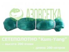 Полотно сетевое Kum-Yang 55х0,15х200х200