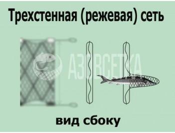 """Порежная (трехстенная) сеть """"китайка"""", яч. 35мм, высота 1,5м, длина 50м"""