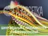 Шнур полипропиленовый вязаный, д.3,5мм (радуга), бухта 20м