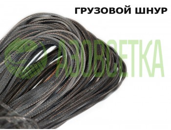 Шнур утяжеляющий (грузовой) 18гр/м, резинотканная лента (моток 50 м)