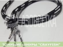 """Тонущий шнур """"Crayfish"""" 25г/м, в метрах"""