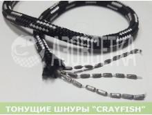 """Тонущий шнур """"Crayfish"""" 40г/м, в метрах"""