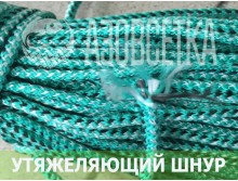 Грузовой шнур 17гр/м, свинцовая цепочка, бухта 75м