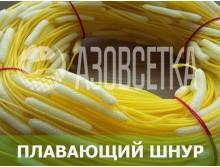 Поплавочный шнур - 7г/м, бухта 300м