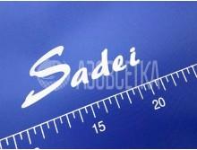 Сумка для рыбы Sadei, 20 л