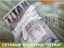 Полотно сетевое TITAN 65х0,18х200х200, леска