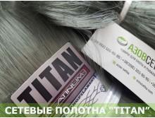 Полотно сетевое TITAN 40х0,15х200х200, леска