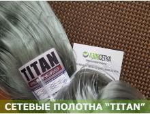 Полотно сетевое TITAN 65х0,17х150х150, леска