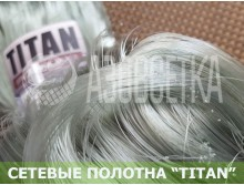 Полотно сетевое TITAN 60х0,19х75х150, леска