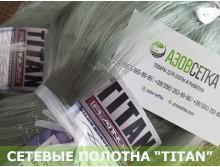 Полотно сетевое TITAN 40х0,15х150150, леска