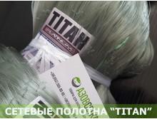 Полотно сетевое TITAN 100х0,28х75х150, леска