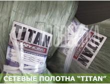 Полотно сетевое TITAN 25х0,13х200200, леска