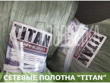 Сетевое полотно TITAN (Титиан) из монолески, ячейка 14мм, толщина лески 0,13мм, высота 150 ячеек