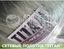 Полотно сетевое TITAN 55х0,18х100150, леска