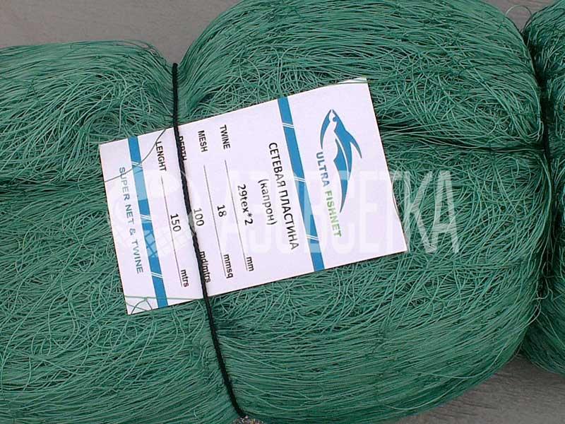 капроновое полотно для рыболовной сети купить