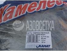 """Сеть одностенная лесковая """"ХАМЕЛЕОН"""", 65х0,17*3х1,8м/30м"""